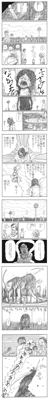 akago-0303