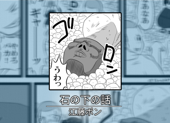 新着ホラー漫画:折り鶴の願いの話 / 江藤ポン