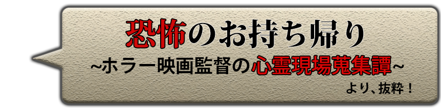 fukutani03