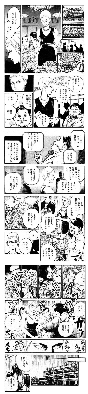 hitokui02