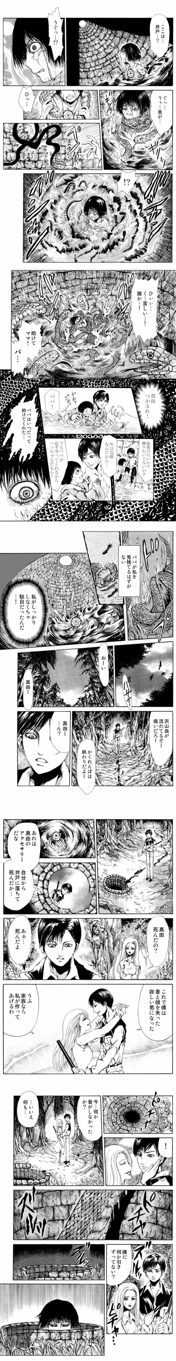 horror-gekijou01-03