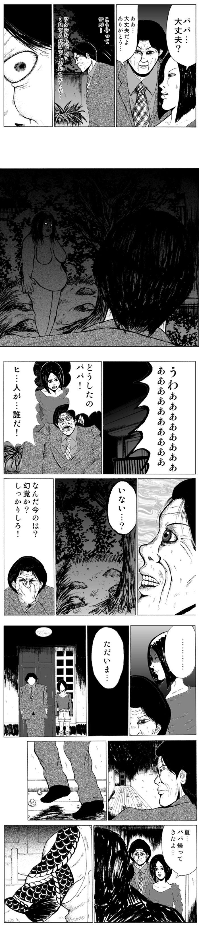 kazoku03