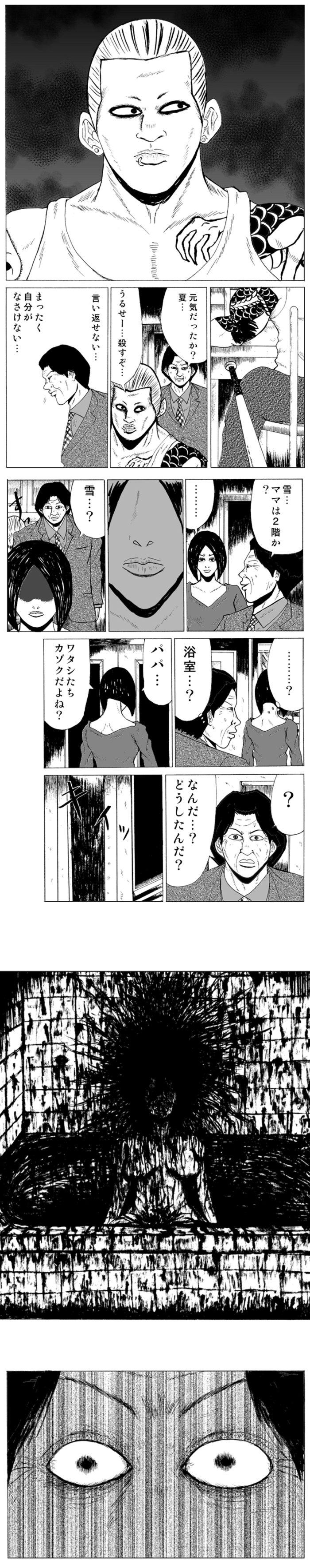 kazoku04