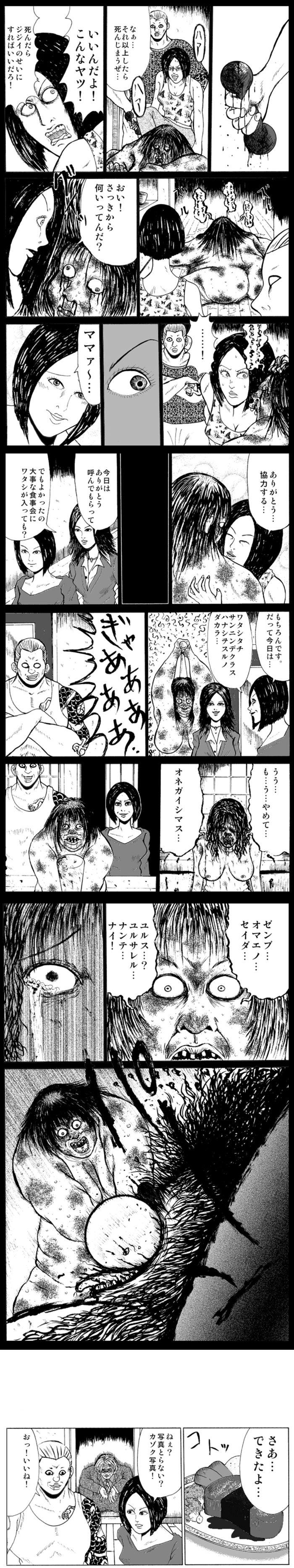 kazoku10