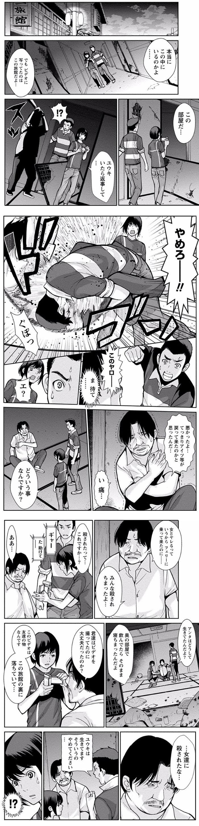 kibounoshima03-02