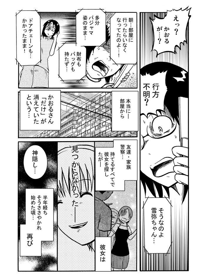 kokugai2