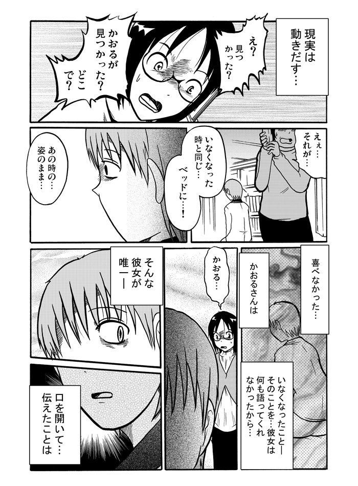 kokugai3
