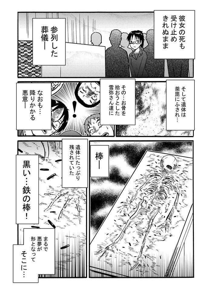 kokugai5