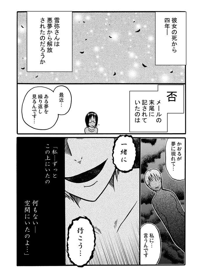 kokugai6