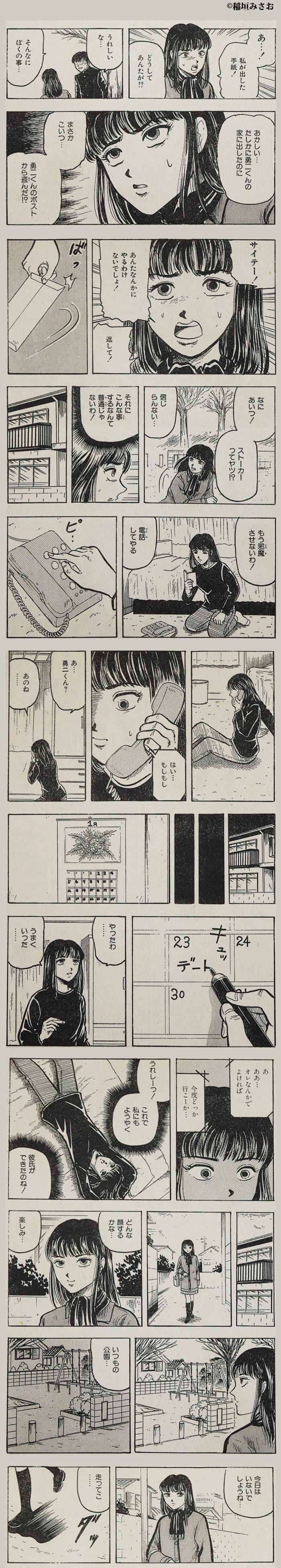 kokuhaku02_01