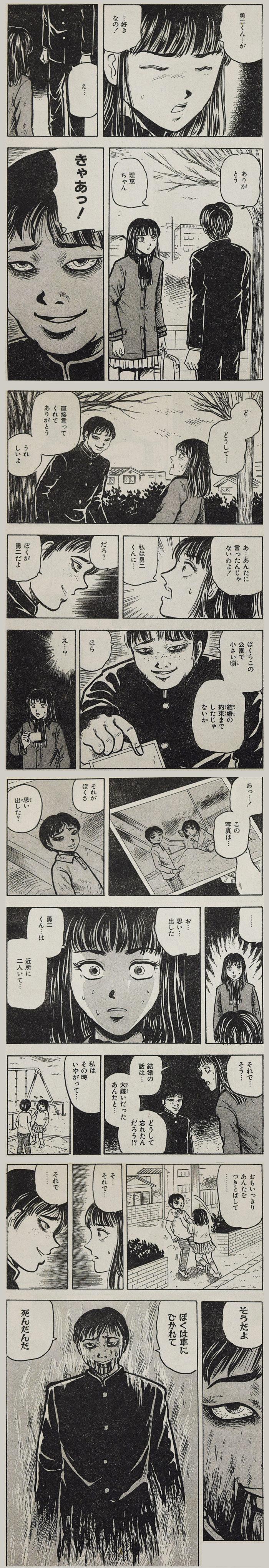 kokuhaku02_03_02