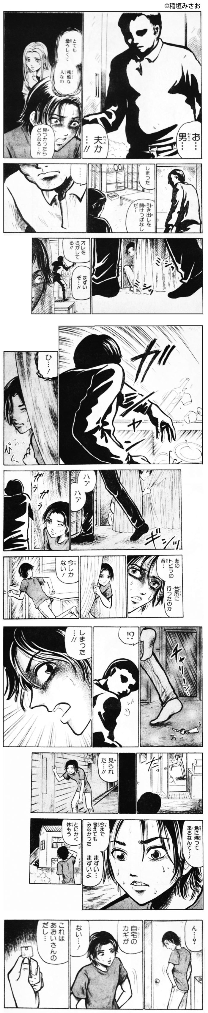 koufukuno-kagi2-01