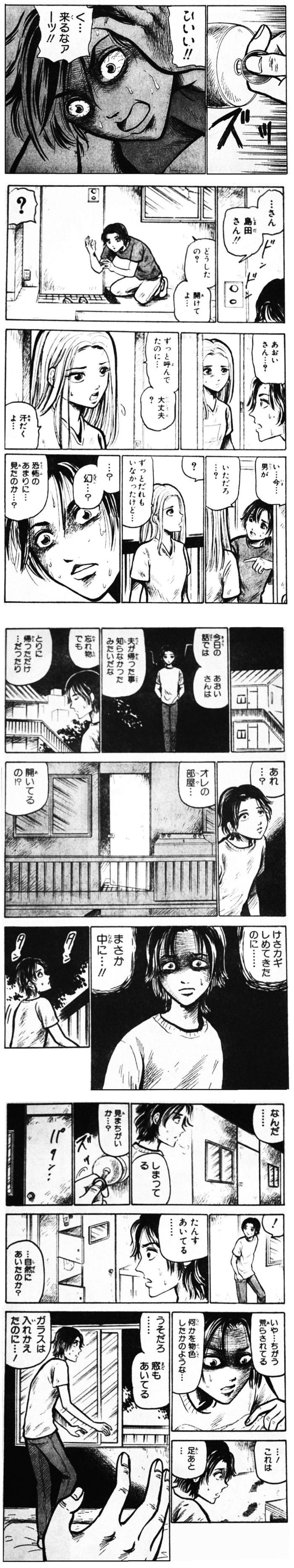 koufukuno-kagi2-03