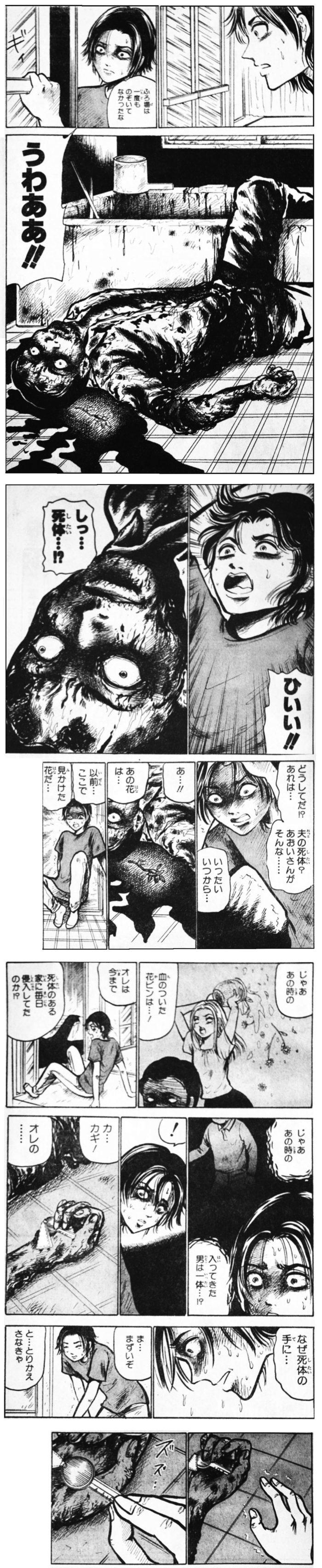 koufukuno-kagi2-05