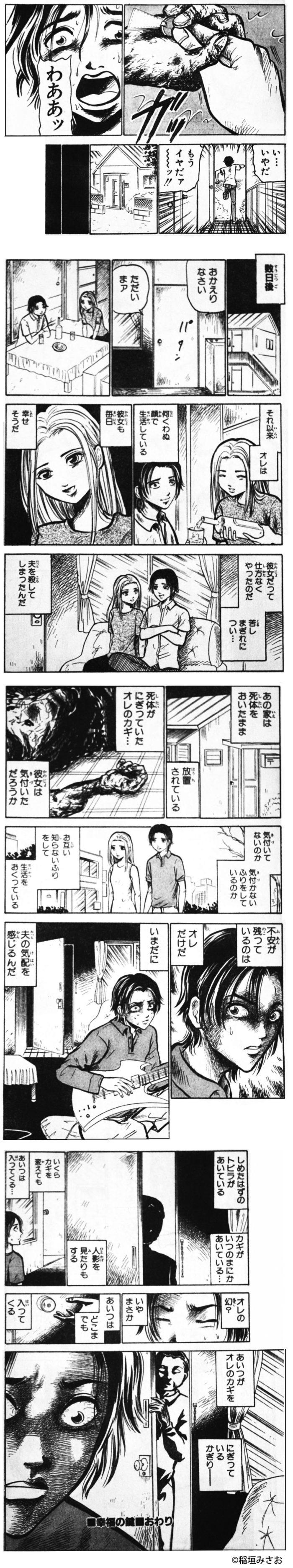 koufukuno-kagi2-06