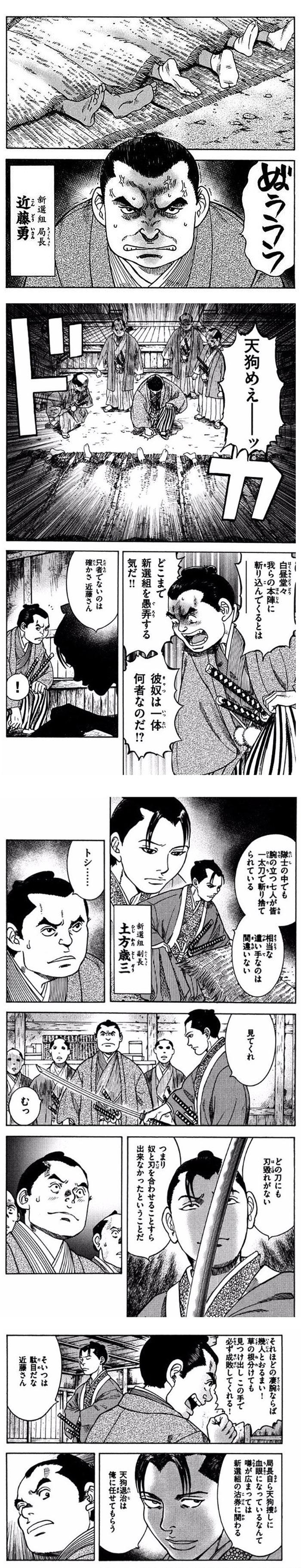 kurama-02-01