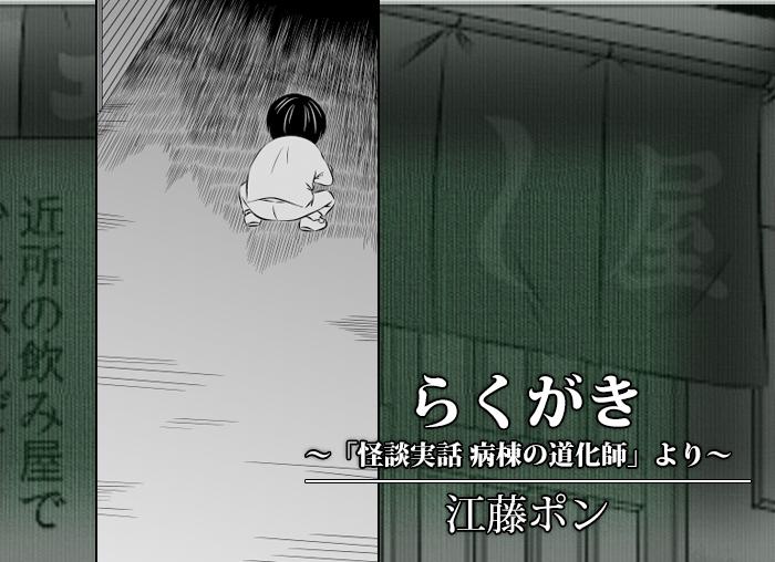 manga01-thum2