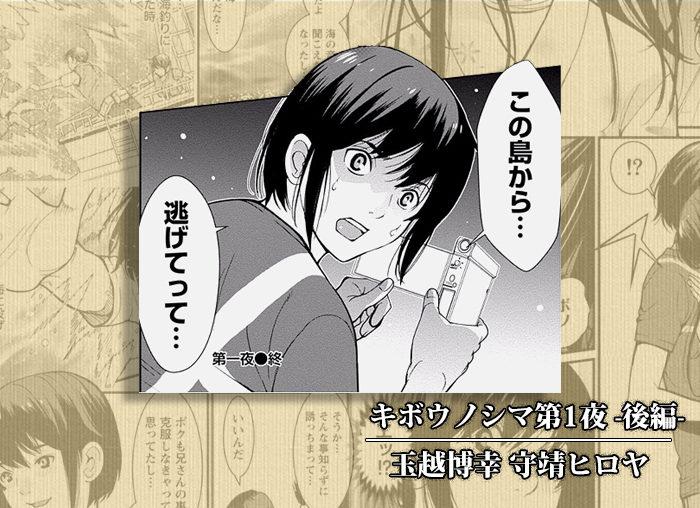 manga02-thum-temp
