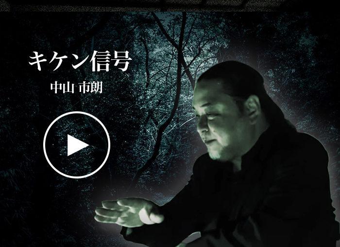 nakayama-douga11