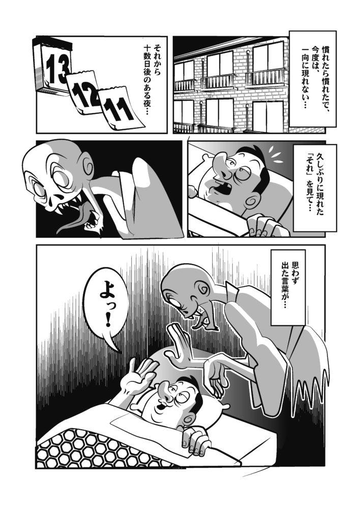 nozokikomu03