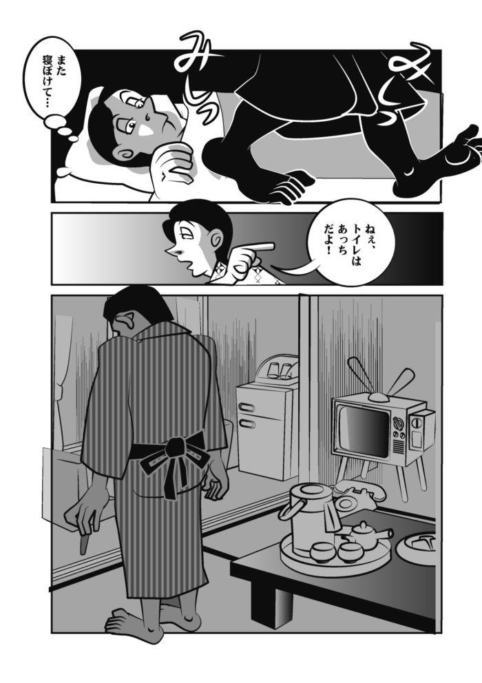 ryokan02