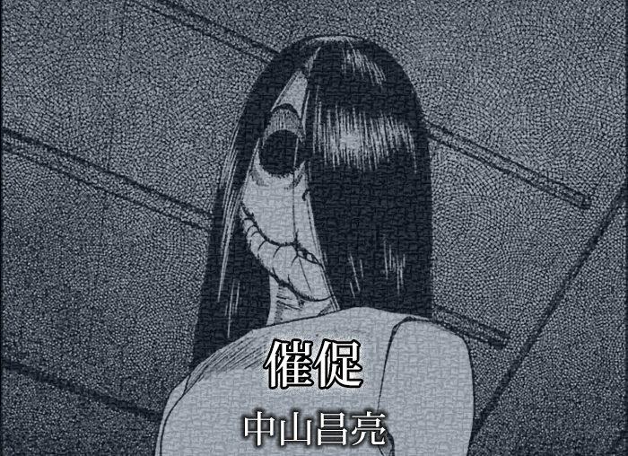 saisoku-thum