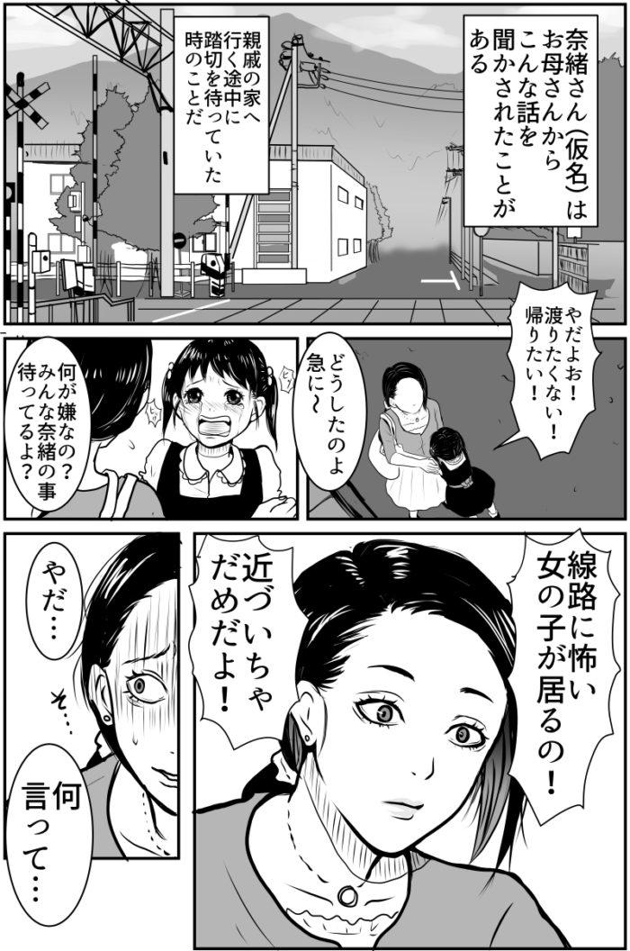 shimai-01