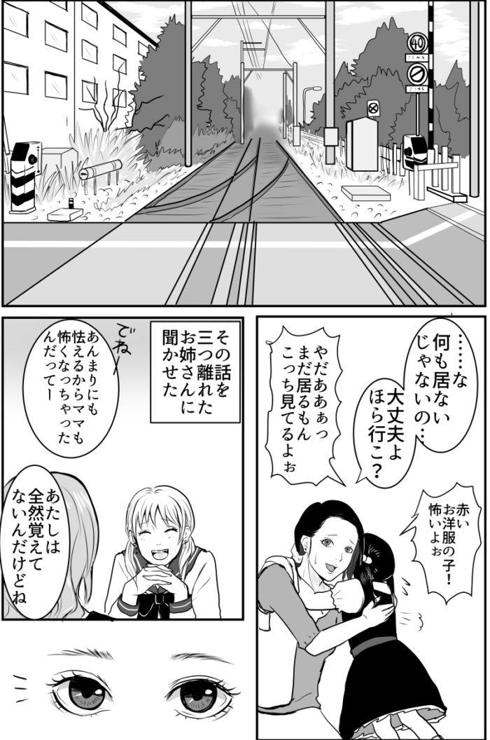 shimai-02