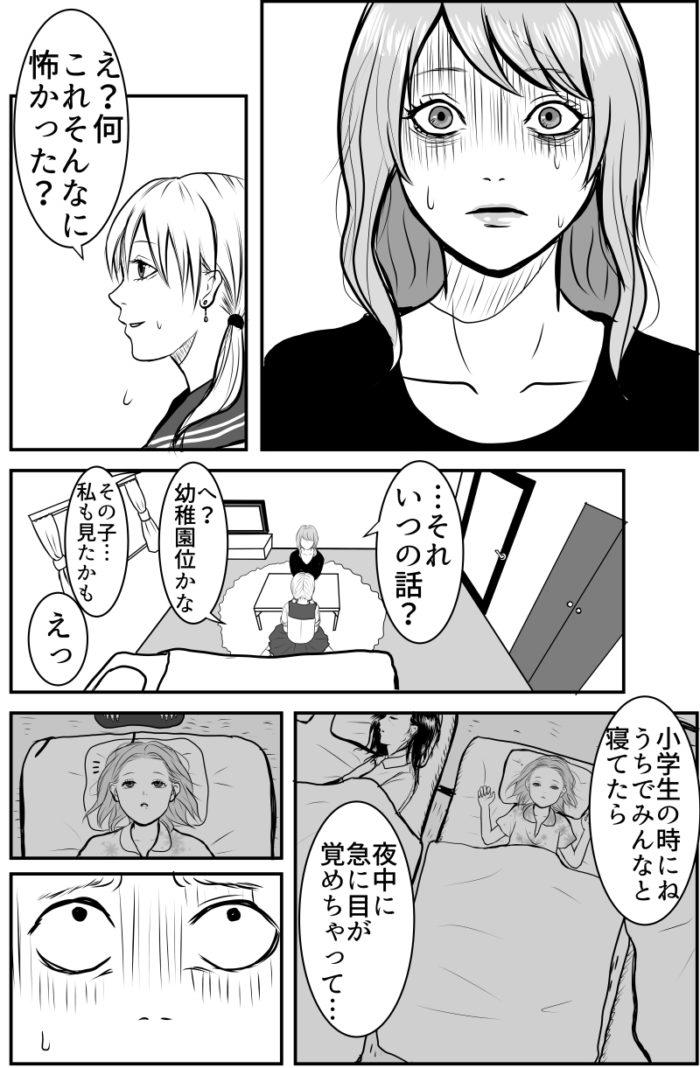 shimai-03