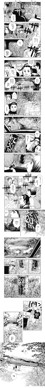 shinmimi4-2