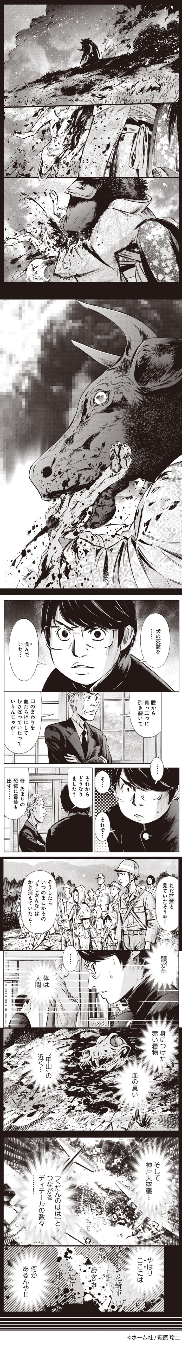 shinmimi5-01-03