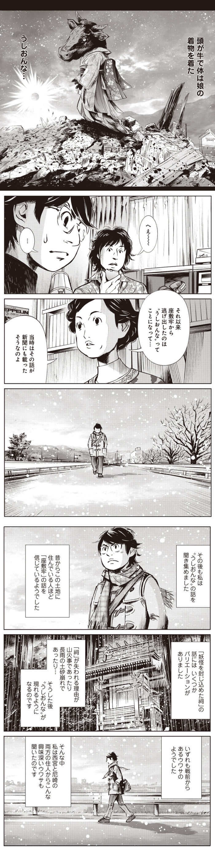 shinmimi5-02-033