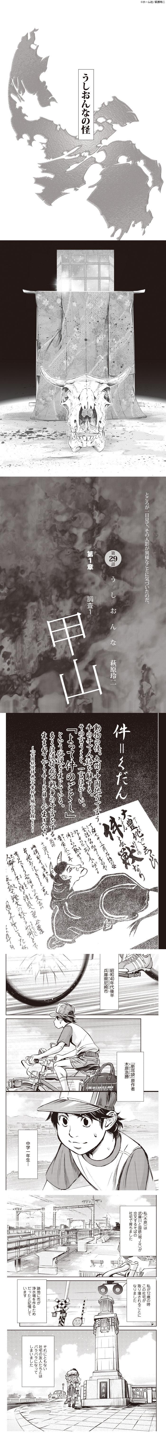 shinmimi5-1b