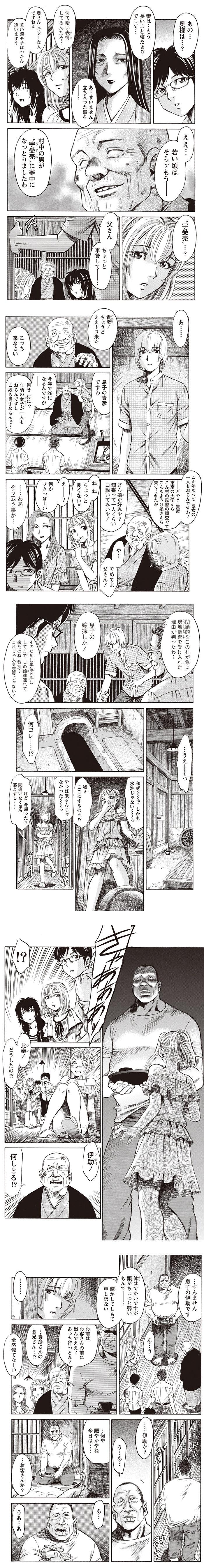 shisyu1-3