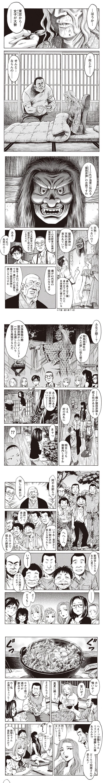 shisyu1-4