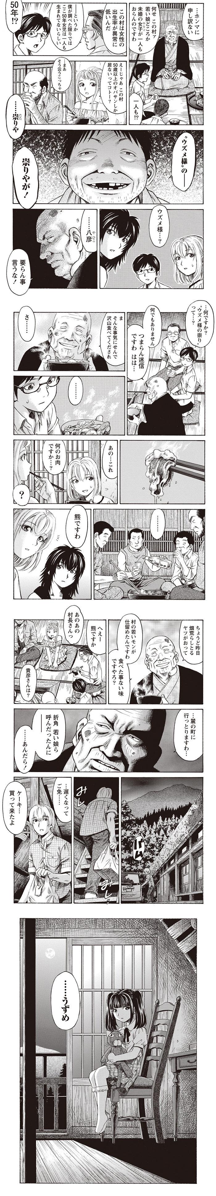 shisyu1-5