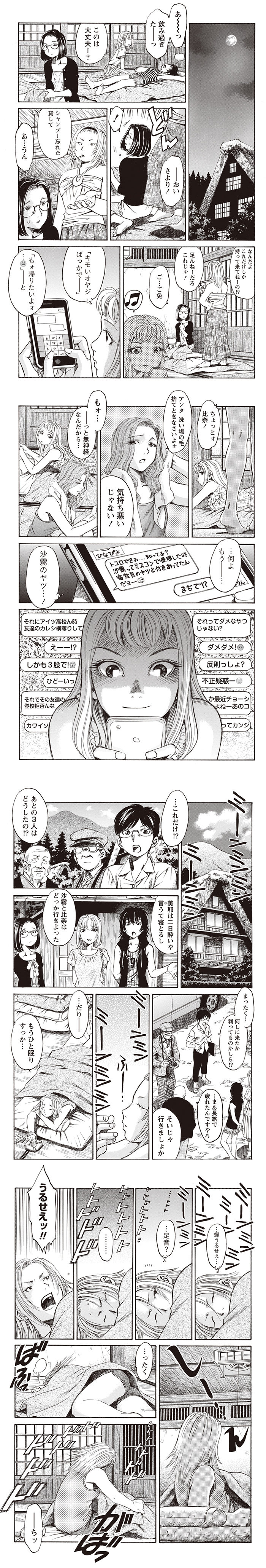 shisyu1-6