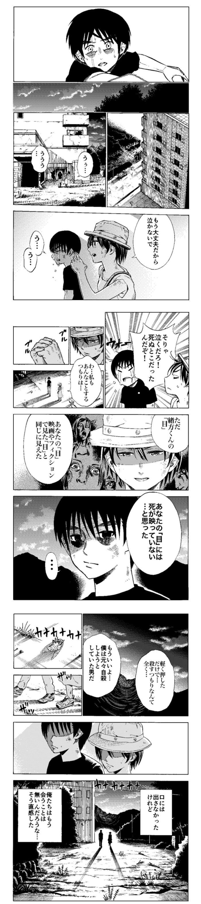 shitaikengaku2-02