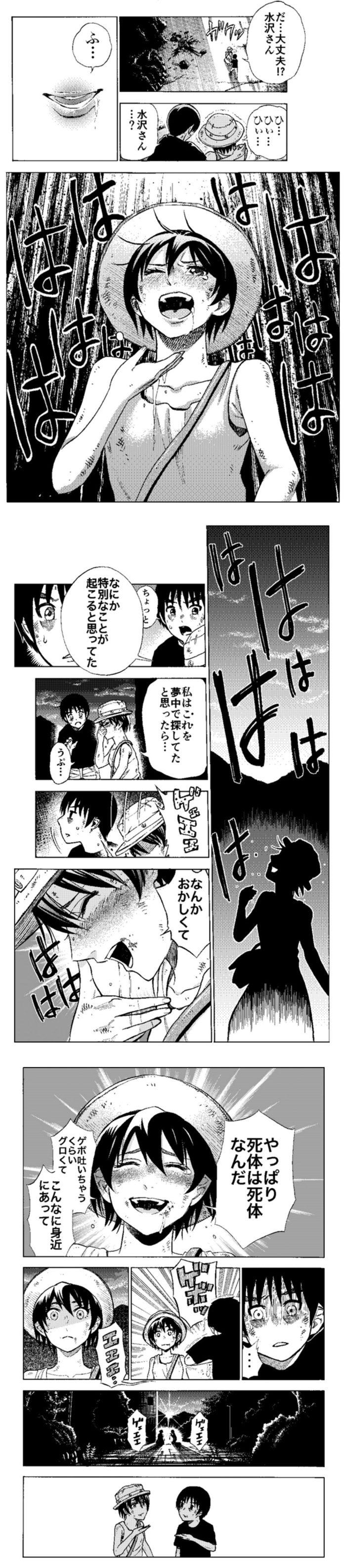 shitaikengaku2-04