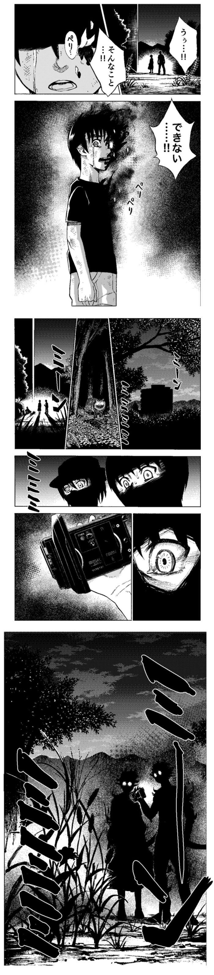 shitaikengaku2-07