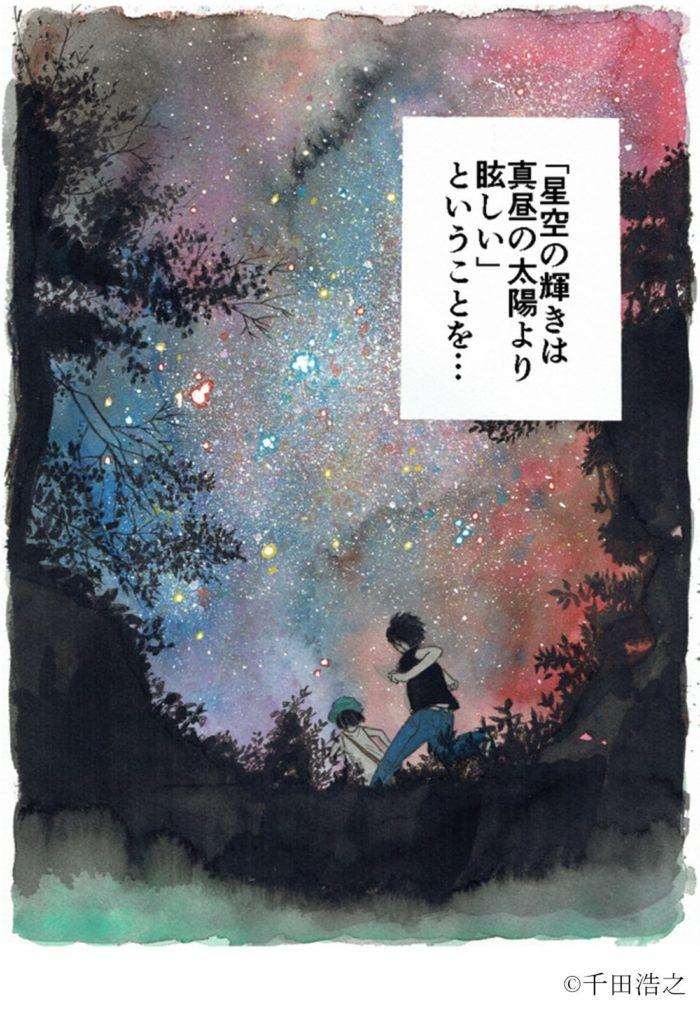 shitaikengaku2-09