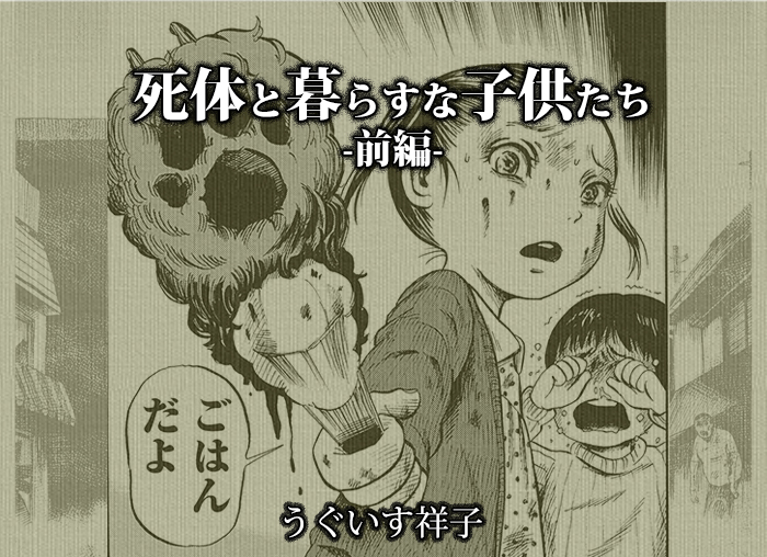 shitaito-a2-thum