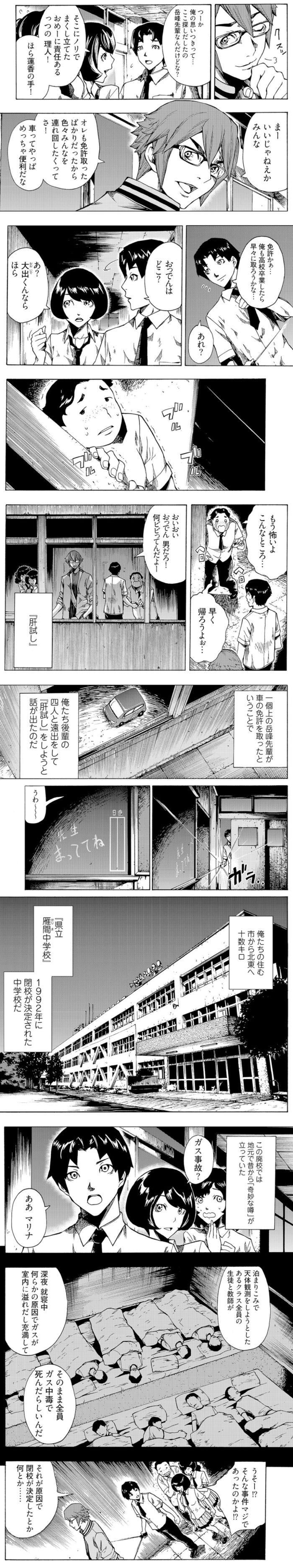 sonoroukani01-02