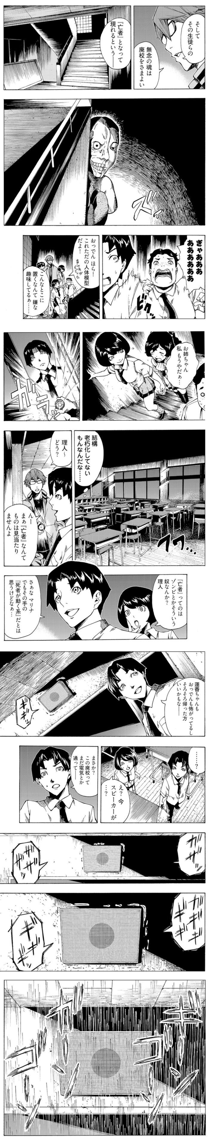 sonoroukani01-03