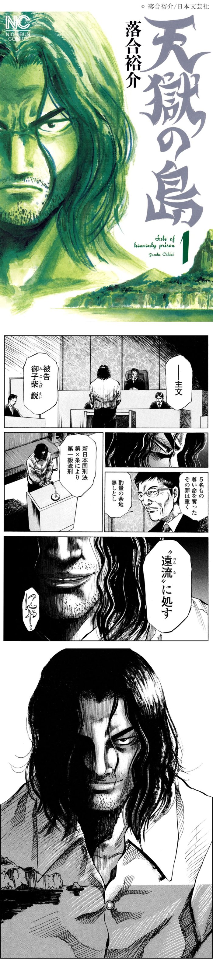 tengoku-01-01