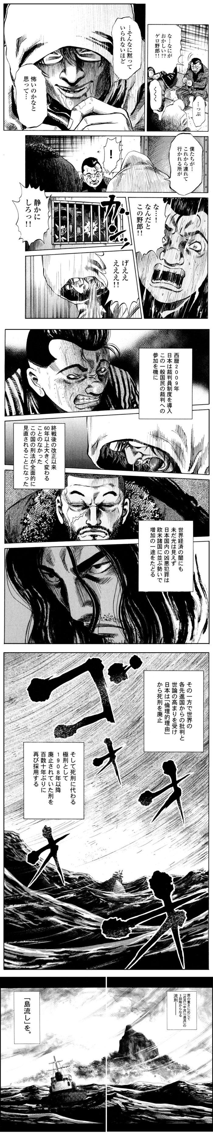 tengoku-01-04