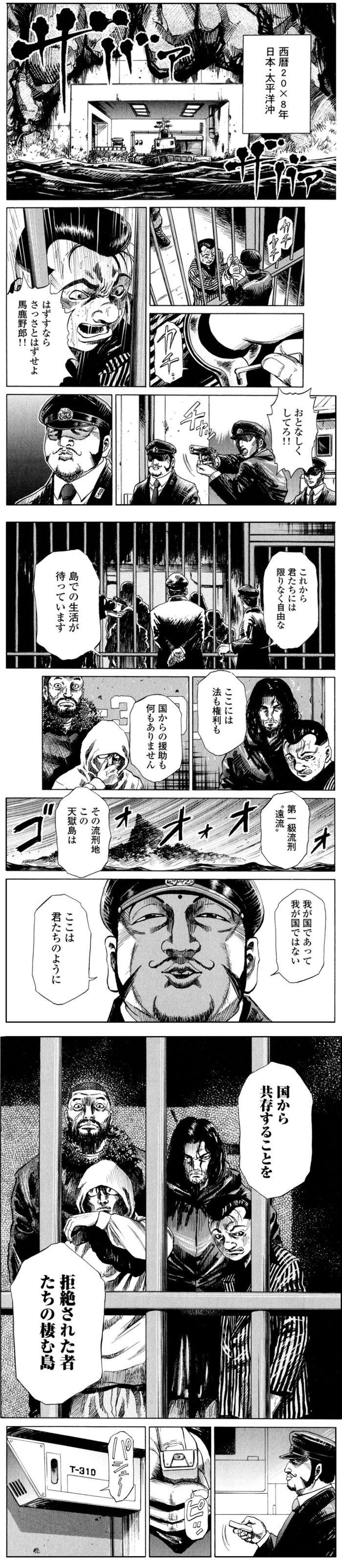 tengoku-01-05