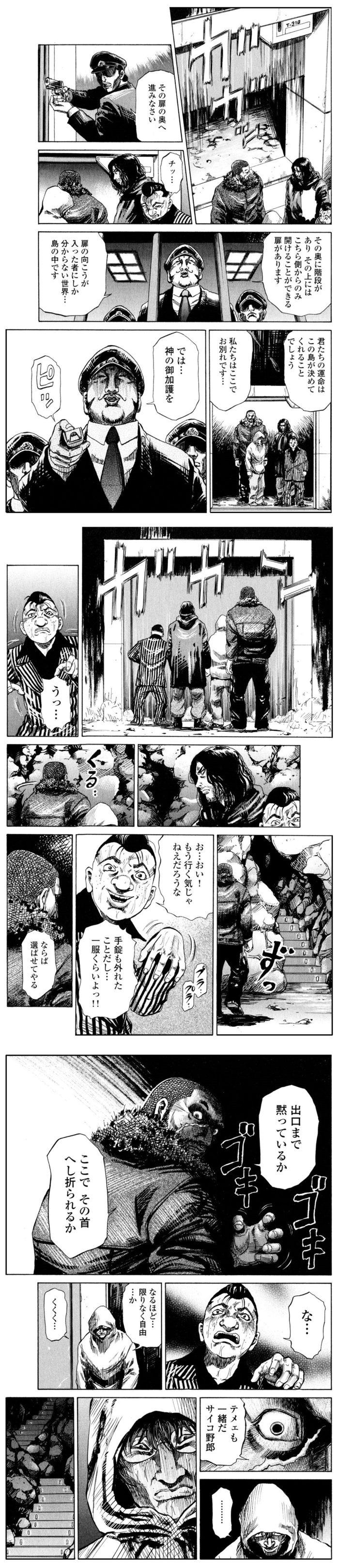 tengoku-01-06