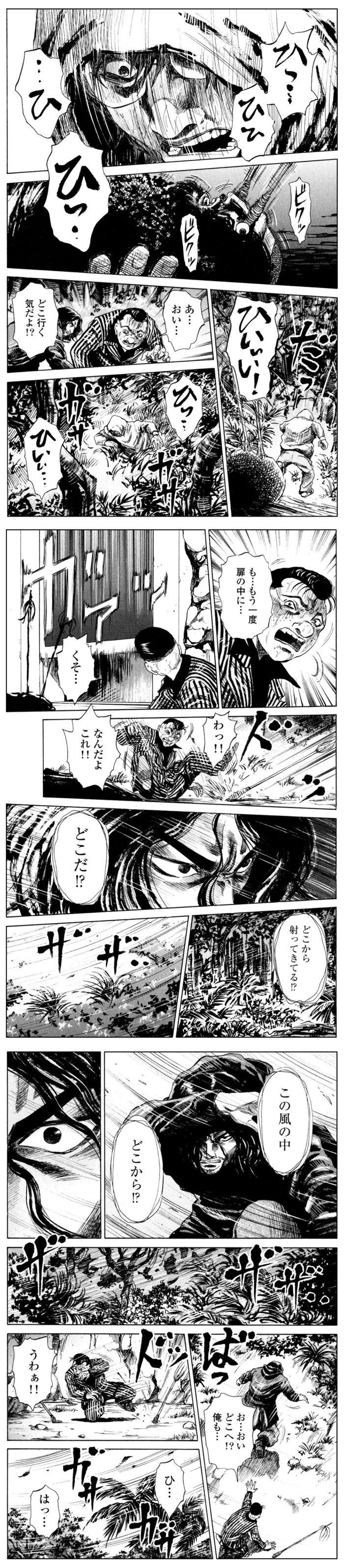 tengoku-02-02