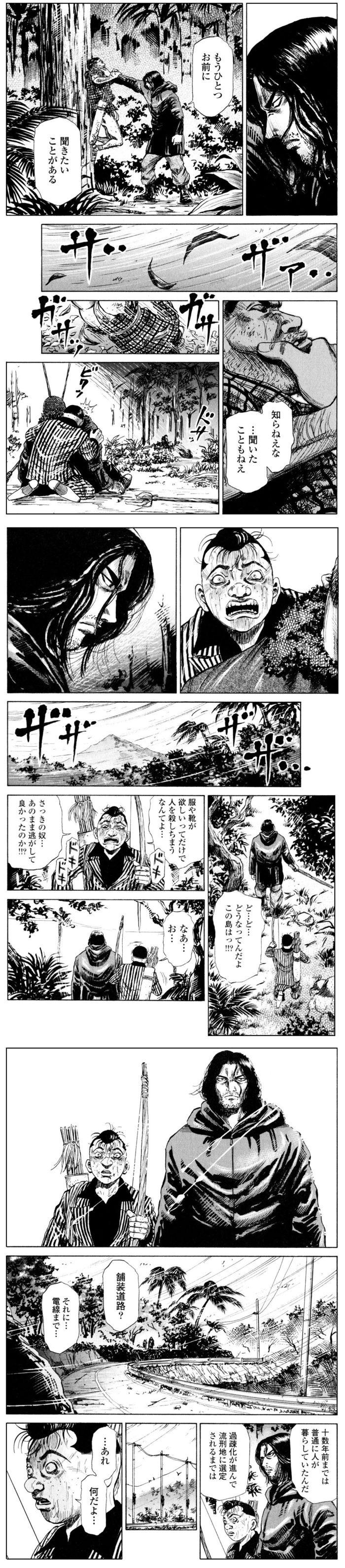 tengoku-02-05